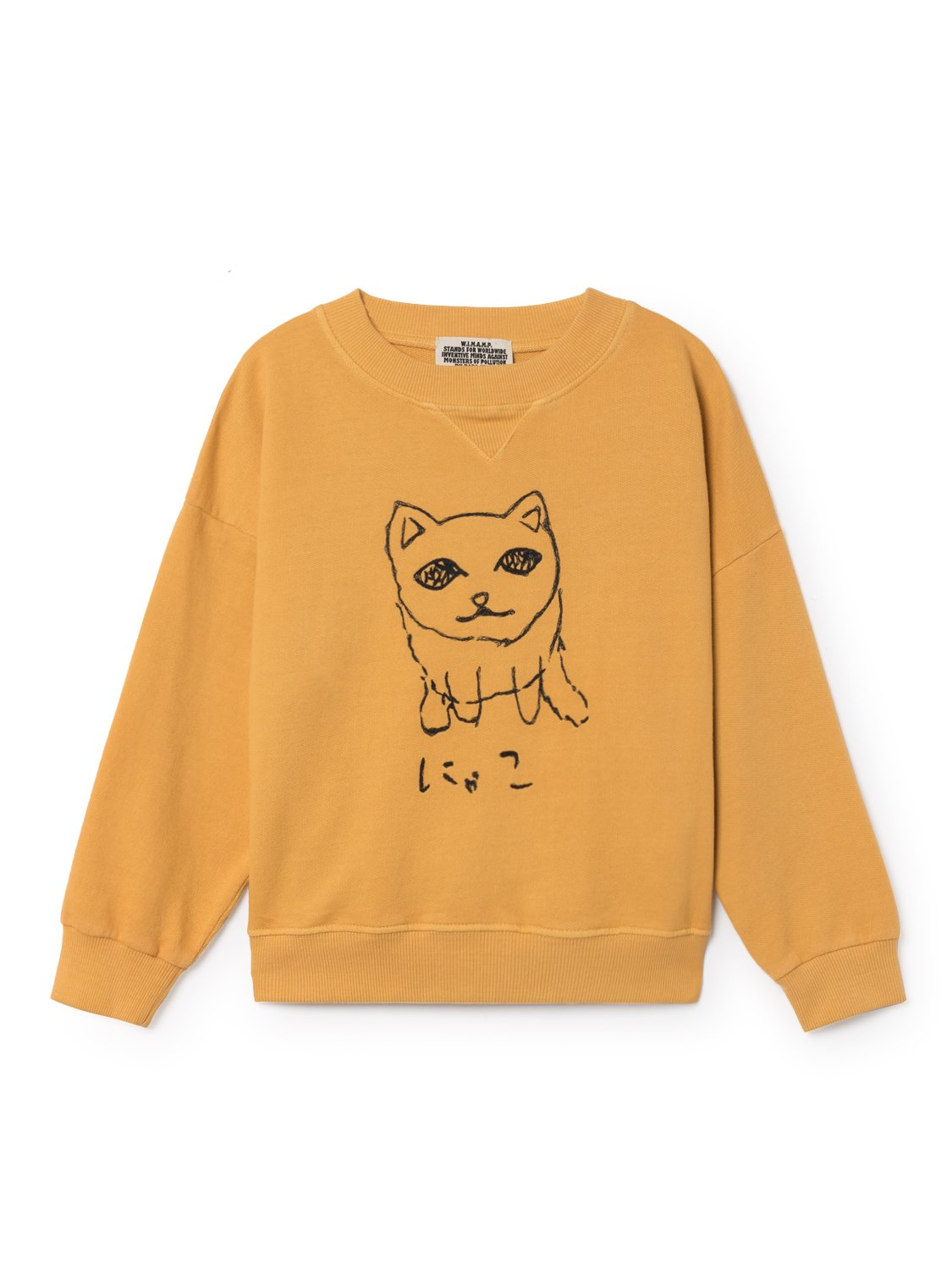 W.I.M.A.M.P. Yellow Sweatshirt
